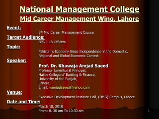 National Management College Mid Career Management Wing, Lahore