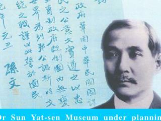 Dr Sun Yat-sen Museum under planning