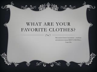 What are your favorite clothes?