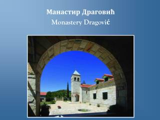 Манастир Драговић Monastery Dragović