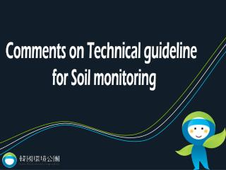 Comments on Technical guideline