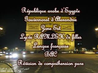 R épublique  arabe d ' Egypte Gouvernorat d'Alexandrie Zone  Est Lyc ée  RAMLEH d e  filles Langue française BAC R évis