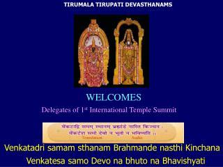 Venkatadri samam sthanam Brahmande nasthi Kinchana