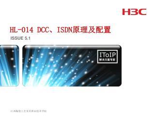HL-014 DCC ? ISDN ?????