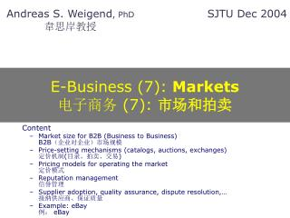 Content Market size for B2B (Business to Business)  B2B(企业对企业)市场规模 Price-setting mechanisms (catalogs, auctions, exchan