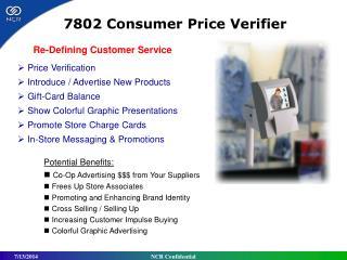 7802 Consumer Price Verifier