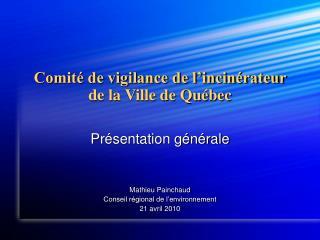 Comité de vigilance de l'incinérateur de la Ville de Québec