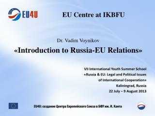 EU Centre at IKBFU