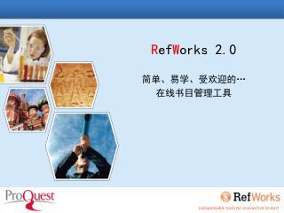 R ef W orks 2.0 简单、易学、受欢迎的 … 在线书目管理工具