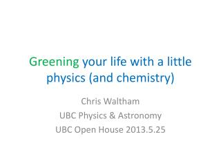 Greening your life with a little physics (and chemistry)