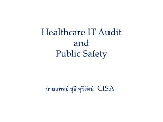 Healthcare IT Audit and Public Safety