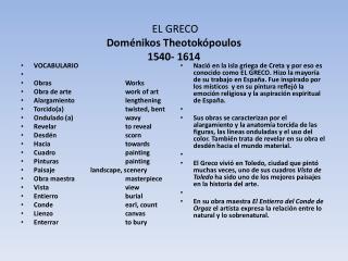 EL GRECO Doménikos Theotokópoulos 1540- 1614