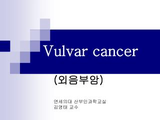 Vulvar cancer
