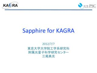 Sapphire for KAGRA