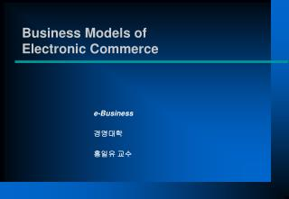 Business Models of  Electronic Commerce