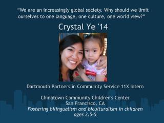 Crystal Ye '14