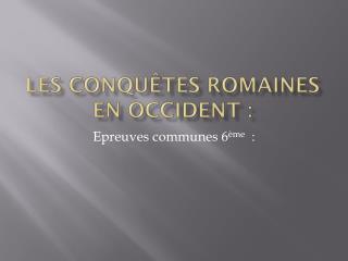 Les conquêtes romaines en Occident :