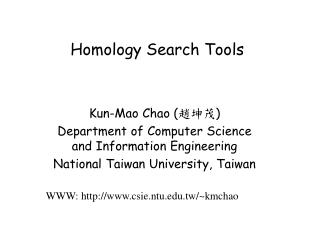 Homology Search Tools