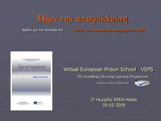 Virtual European Prison School   VEPS
