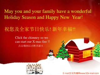 Click the chimney so we  can start our X-mas fire !!       点击烟囱以点燃圣诞火