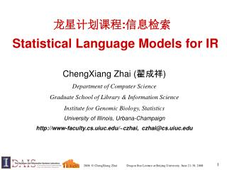 龙星计划课程 : 信息检索 Statistical Language Models for IR