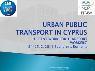 URBAN PUBLIC TRANSPORT IN CYPRUS