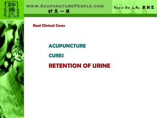 Real Clinical Cases ACUPUNCTURE               CURES RETENTION OF URINE
