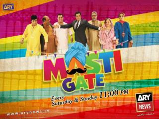 Watch MASTI GATE on ARY NEWS as here is a chance to see how an OLD LAHORI FAMILY steps into the field of Current Affai