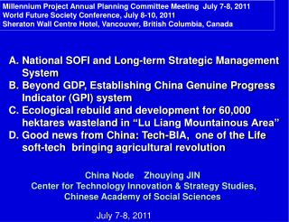 National SOFI and Long-term Strategic Management System Beyond GDP, Establishing China Genuine Progress Indicator (GPI)