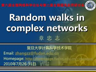 Random walks in complex networks