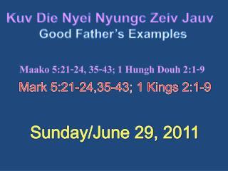 Maako  5:21-24,  35-43 ;  1 Hungh Douh 2:1-9