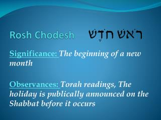 Rosh Chodesh