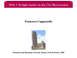 Structure and Reactions of Exotic Nuclei, 24-26 February 2005