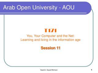 Arab Open University - AOU