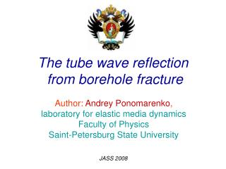 The tube wave reflection  from borehole fracture