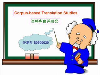 Corpus-based Translation Studies