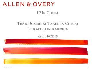 TianRui Group Co. v. ITC 661 F.3d 1322 (Fed. Cir. 2011)