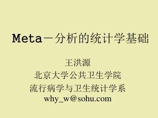 Meta-
