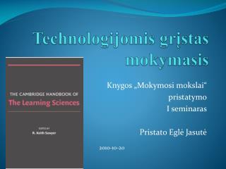 Technologijomis grįstas mokymasis