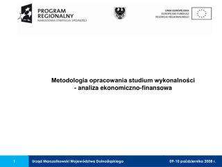 Metodologia opracowania studium wykonalności  - analiza ekonomiczno-finansowa