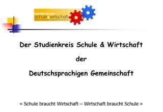 Der Studienkreis Schule & Wirtschaft  der  Deutschsprachigen Gemeinschaft «Schule braucht Wirtschaft – Wirtschaft brau