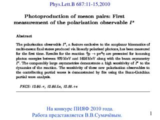 Phys.Lett.B 687:11-15,2010