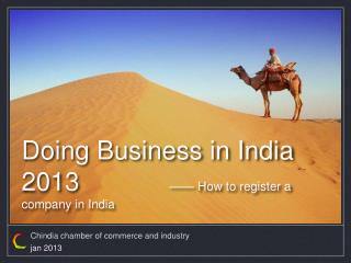 Chindia  chamber of commerce and industry