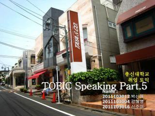 TOEIC Speaking Part.5