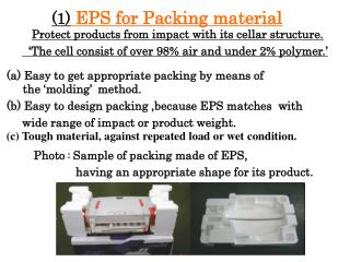 (1)  EPS for Packing material