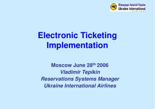 Electronic Ticketing Implementation