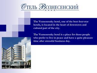tel . 8 (343) 3 80 - 90 - 90   e-mail: info@v-hotel.ru  ICQ: 627075925   www.v-hotel.ru