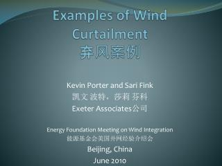 Examples of Wind Curtailment 弃风案例