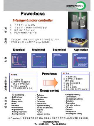 Powerboss Intelligent motor controller