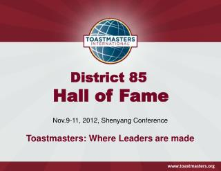 District 85  Hall of Fame